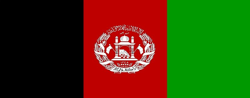 Afghanistan Salary Survey | KrollConsultants