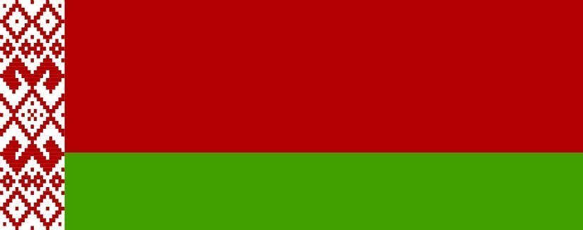 Belarus Salary Survey | KrollConsultants